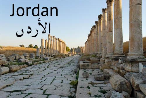 jordan-arabic-english-500