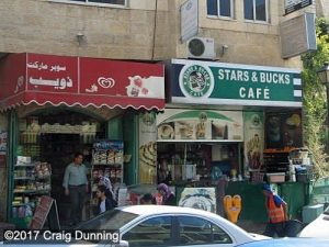 Stars & Bucks Cafe, Bethlehem. Photo: ©2017 Craig Dunning