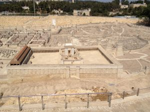 The Model of Herodian Jerusalem.