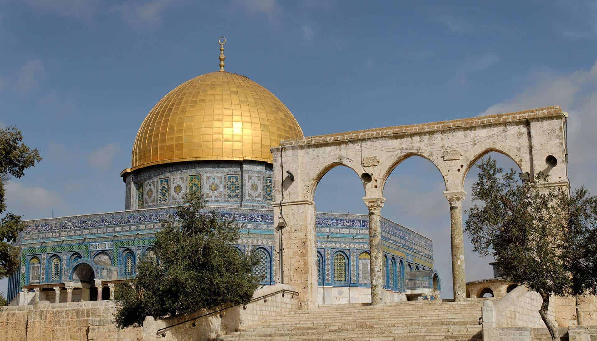 Dome of the Rock, Jerusalem image