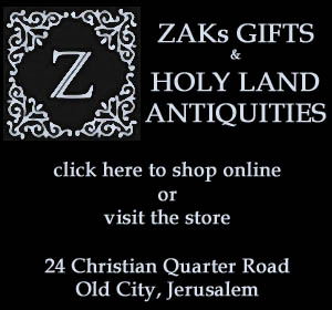 Zak's Holy Land Gifts advertisement image.