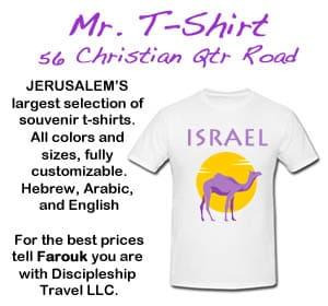 Mr. T-Shirt advertisement image.
